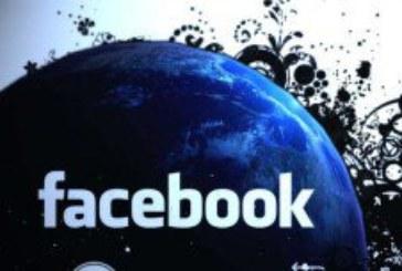 Facebook – Univerzum za sebe kojem robuje petina Zemljana