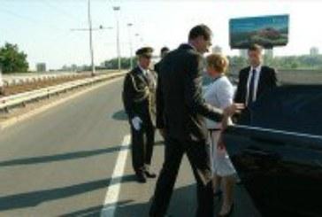 Predsjednica Kolinda Grabar Kitarović, vrhovna zapovjednica Hrvatskih oružanih snaga, obišla je vojni postroj