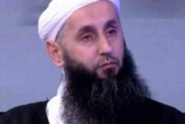 Suđenje Bilalu Bosniću: 'Davao je preporuke ISIS-u jesmo li iskreni borci ili špijuni'