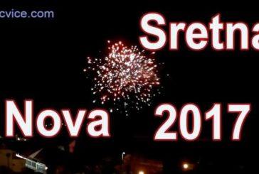 Sretna Nova Godina 2017
